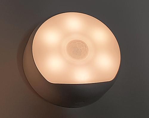 Luz con sensor de movimiento Yeelight